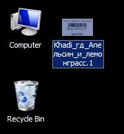 этикетка в файле формата jpg